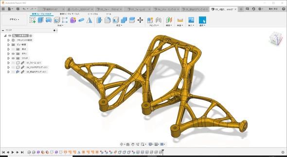 図7 フォーム機能でモデリングした形状