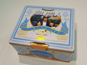新千歳空港内のイシヤカフェ新千歳空港店で製作できる「白い恋人」のオリジナル缶