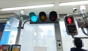 押しボタン式信号機の屋内展示