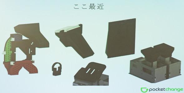 ポケットチェンジのさまざまなパーツが3Dプリンタで製造されている