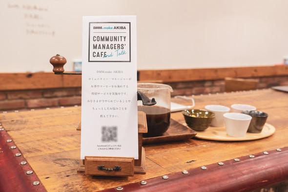 橋場コーヒー