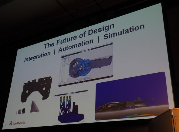 未来の設計における3つの方向性
