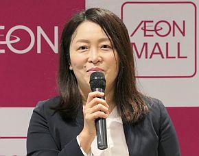 イオンモールの伴井明子氏