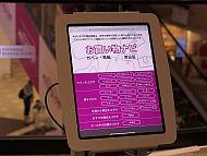 お買い物ナビのトップページ画面