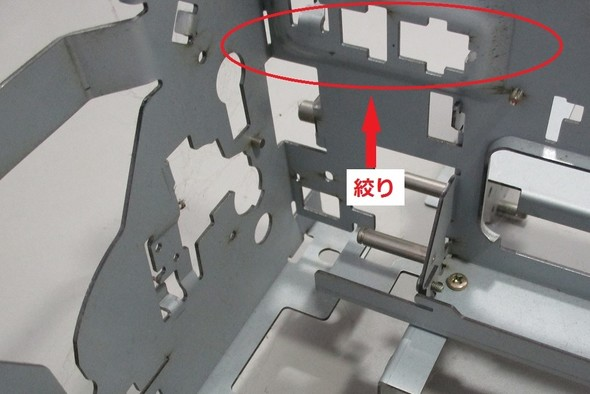 図3 絞り加工を伴う形状のイメージ(赤色枠内)