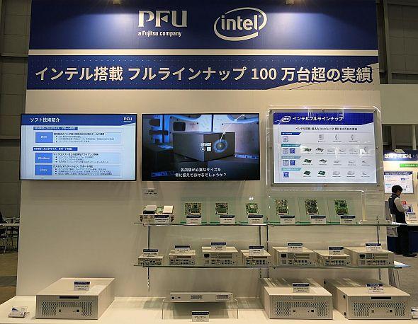 インテル製プロセッサを搭載する組込みコントローラ製品をフルラインナップで展開