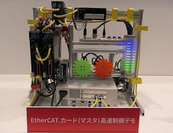 EtherCAT(R)カードを用いたサーボ制御のデモ