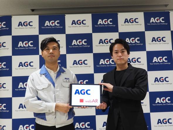 写真左からAGC 材料融合研究所 マネージャーの山内健氏、KAKUCHO COOの井倉北斗氏