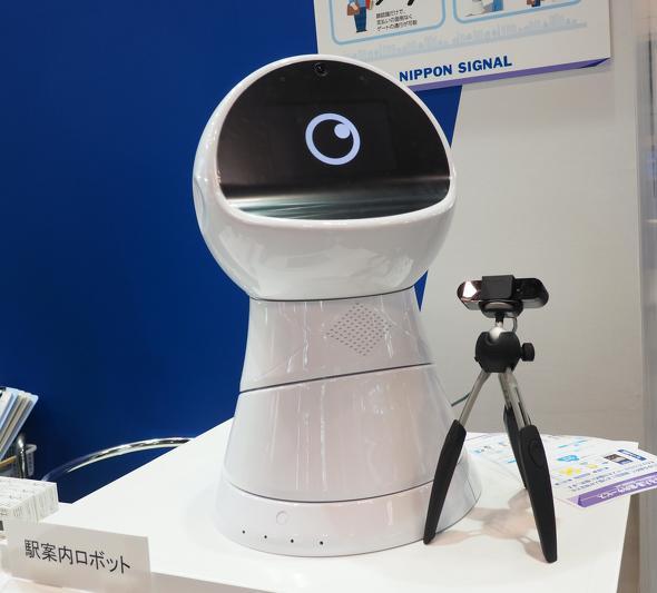 案内ロボット「ekibo」
