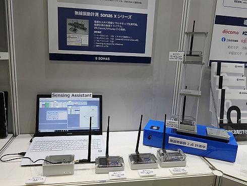 「UN Leap」を使った構造物振動計測のデモ