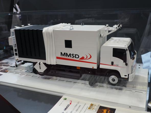 「MMSD II」の模型