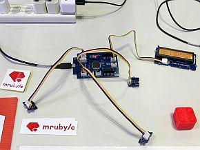 「RBoard」はさまざまなセンサーを接続できる