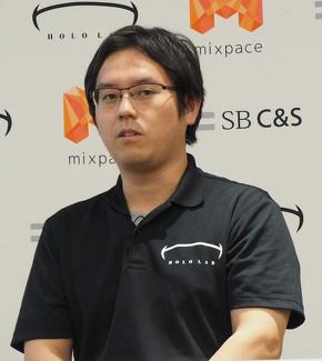 ホロラボ 代表取締役CEOの中村薫氏