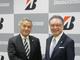 ブリヂストンがトップ交代、新CEOは米国経験豊富な石橋氏