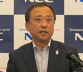NECの吉崎敏文氏