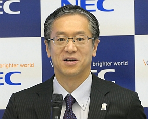 NECの西原基夫氏