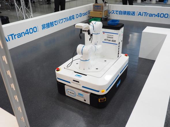 ダイヘンが参考出品した400kg可搬のAGV「AiTran400」