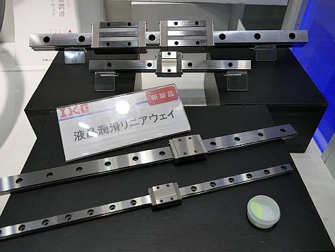 日本トムソンの「液晶潤滑リニアウェイ」