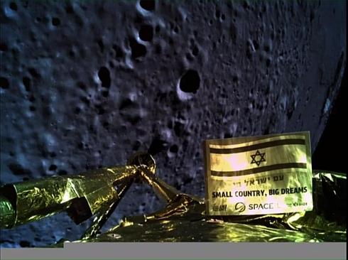 Beresheetが高度22kmで撮影した画像