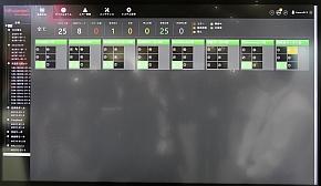 「NR:connect」のスマートモニターの画面例