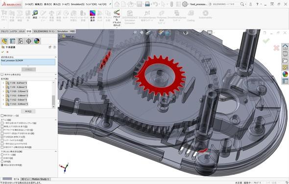 図2 3D CAD「SOLIDWORKS」での干渉認識の様子(赤色の部分が干渉箇所)