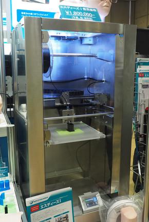 開発中の軟質フィラメント「HPフィラメント(スーパーフレキシブルタイプ)」専用のFDM方式3Dプリンタ「エスディーズ I」