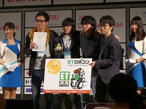 プライマリークラス優勝の「RoboOhta + M & C」チーム