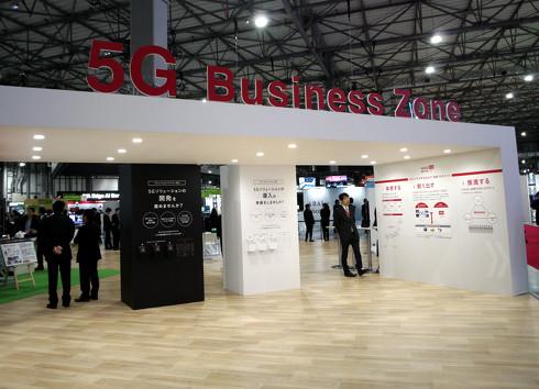 工場など産業領域での5G活用をテーマとした「5G Business Zone」(クリックで拡大)