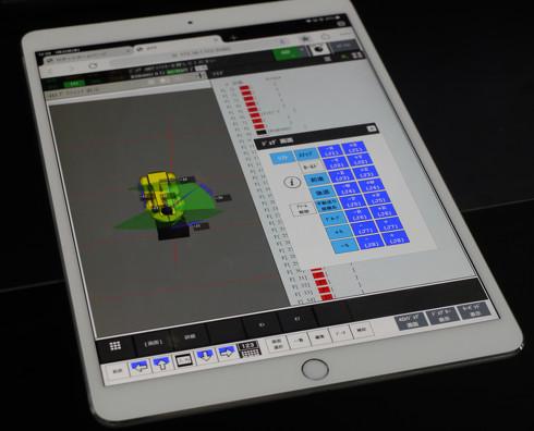 iPad上で産業用ロボットのリモート操作が可能(クリックで拡大)