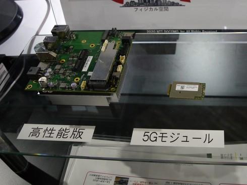NVIDIA製のAIチップを搭載したキャリアボード(左)にTelit Wireless Solutions製の5G通信モジュール(右)を搭載する(クリックで拡大)