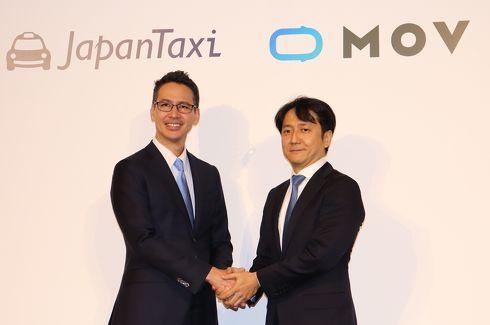 日本交通ホールディングス 代表取締役 川鍋一朗氏(左)とDeNA 常務執行役員 オートモーティブ事業本部長 中島宏氏(右)