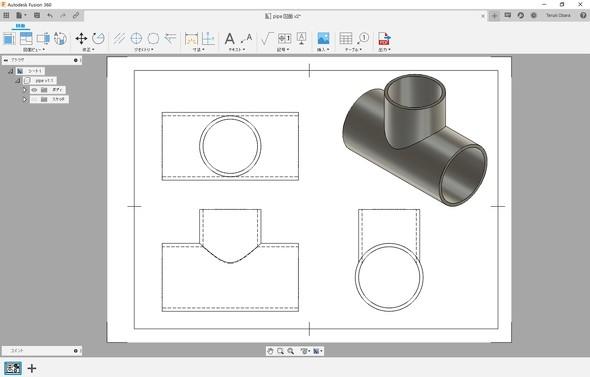 3D CAD「Fusion 360」で図面を作成している様子