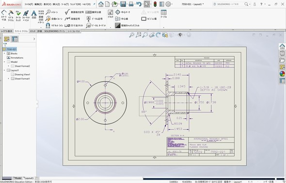 3D CAD「SOLIDWORKS」での図面作成の様子
