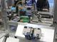 「特注品の割り込み生産」にも楽々対応、安川電機が目指すモノづくり革新の真価