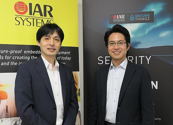 IARシステムズの横尾今日太氏と原部和久氏