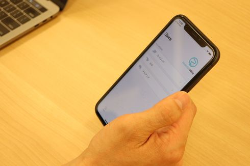 Soracom Mobileの操作イメージ[クリックして拡大]出典:ソラコム