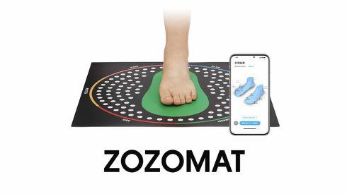 手軽に高精度の足サイズ測定が行える「ZOZOMAT」[クリックして拡大]出典:ZOZO