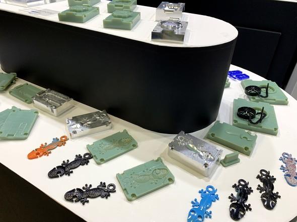 「デジタルモールド」による試作/小ロット生産の可能性を示すサンプルも多数展示されていた