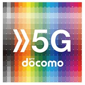 NTTドコモの5Gサービスのイメージロゴ