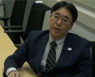 インテル 執行役員常務 技術本部 本部長の土岐英明氏