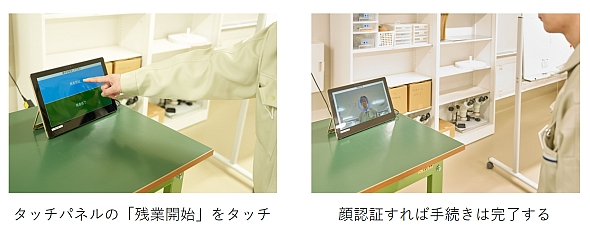 工場内には残業申請用のタブレット端末を設置