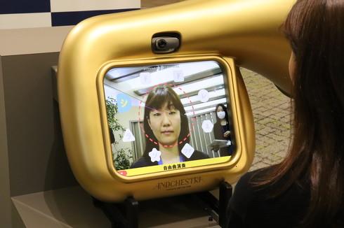 モニター上に環状に浮かぶアイコンに視線を向けると対応する音が鳴る[クリックして拡大]