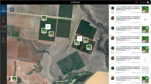 全圃場のトマト生育状況を一括で管理できる圃場農場管理・情報集約ポータル[クリックして拡大]出典:NEC、カゴメ