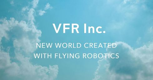 VAIOが設立する子会社「VFR」の企業イメージ図[クリックして拡大]出典:VAIO