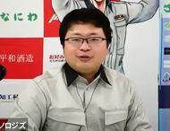 インターステラテクノロジズ 代表取締役社長の稲川貴大氏