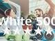 国から認定される健康経営優良法人「ホワイト500」自動車業界の認定企業は?