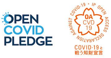 「Open COVID Pledge」(左)と「知的財産に関する新型コロナウイルス感染症対策支援宣言」(右)のロゴ[クリックして拡大]出典:富士通