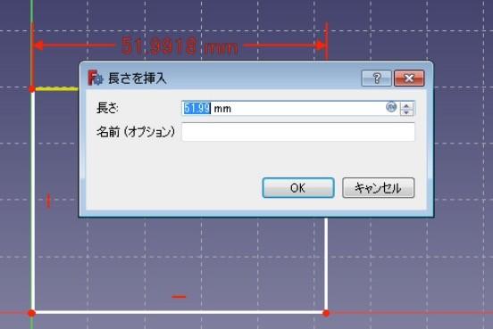 図12 寸法記入のアイコンを選択すると「長さを挿入」ダイアログが表示される