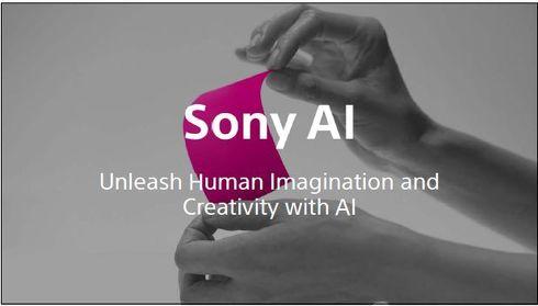 AIの研究機関である「SONY AI」を設立[クリックして拡大]出典:ソニー