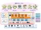 三菱電機が全社横断のIoT基盤を構築、IoTサービスの迅速な開発と提供を目指す